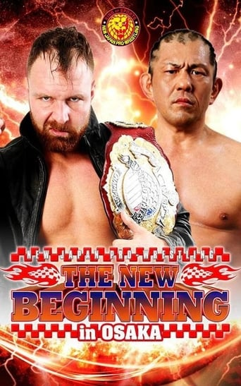 Poster of The New Beginning in Osaka