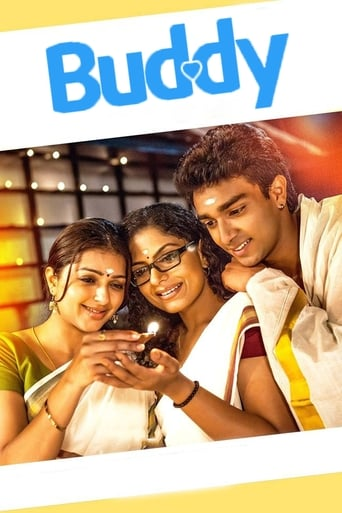 Poster of Buddy