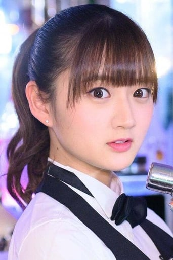 Image of Aya Yamane