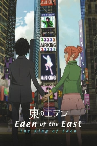 Poster of Eden of the East Movie I: The King of Eden