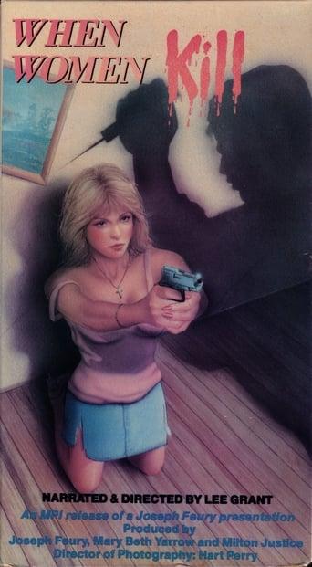 Poster of When Women Kill