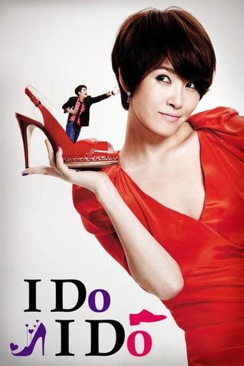 poster of I Do, I Do