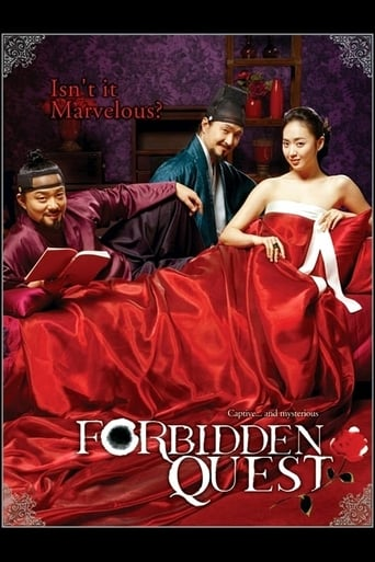 Forbidden Quest