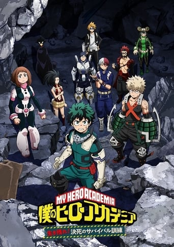 My Hero Academia: Make It! Do-or-Die Survival Training, Part 2