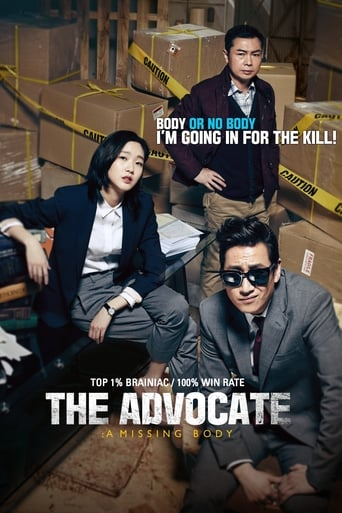 Poster of The Advocate: A Missing Body