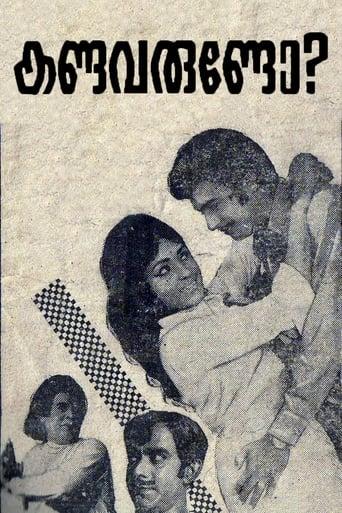 Kandavarundo Yify Movies
