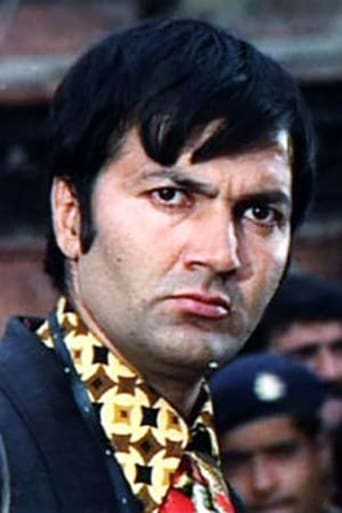 Image of Prem Chopra
