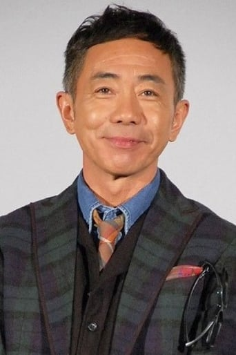 Image of Noritake Kinashi