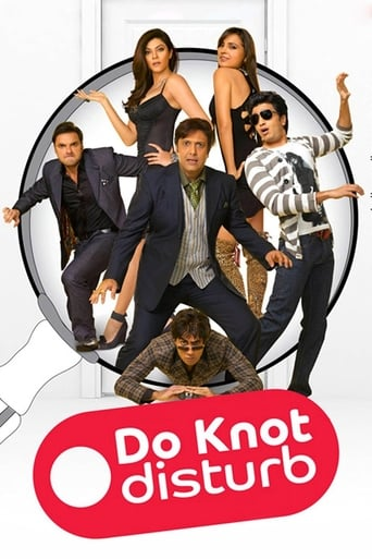 Poster of Do Knot Disturb