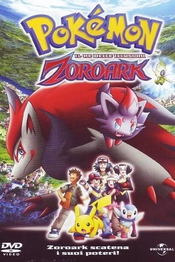 Pokémon - Il re delle illusioni Zoroark