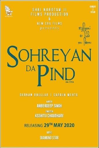 Poster of Sohreyan Da Pind Aa Gya