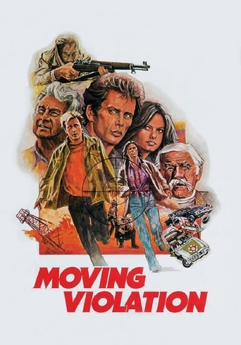 Poster of Moving Violation