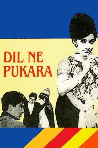 Watch Dil Ne Pukara Online Free Putlocker