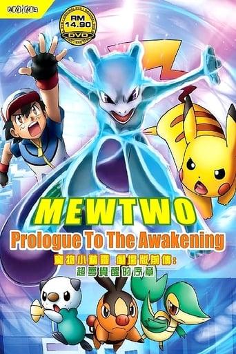 Watch Pokémon: Mewtwo - Prologue to Awakening Free Online Solarmovies