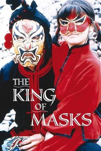 Der König der Masken