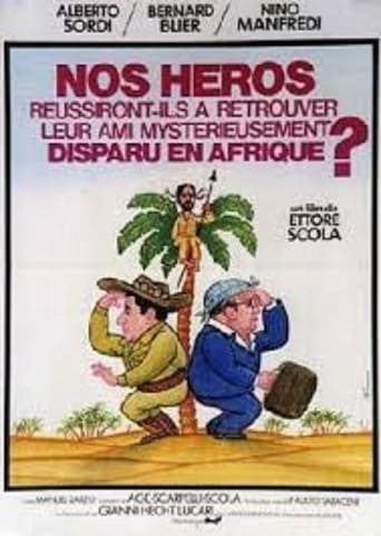 Poster of Will Our Heroes Be Able to Find Their Friend Who Has Mysteriously Disappeared in Africa?
