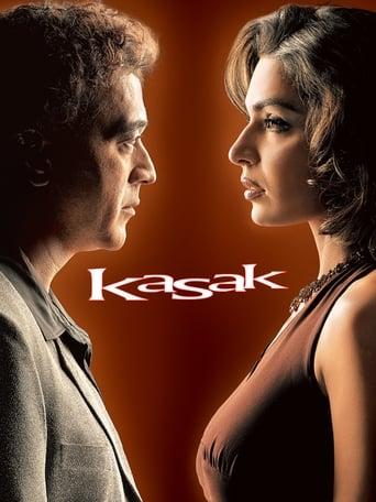 Poster of Kasak
