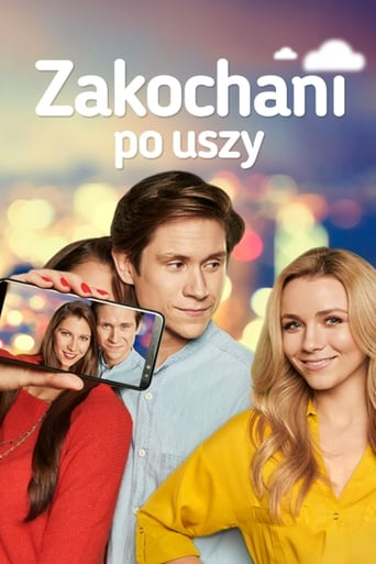 Poster of Zakochani po uszy
