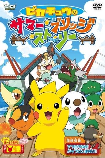 Pikachu's Summer Bridge Story