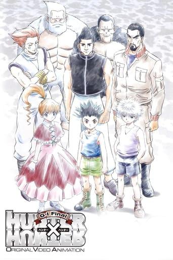 Poster Hunter x Hunter: Greed Island Final