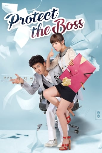 poster of Protect the Boss