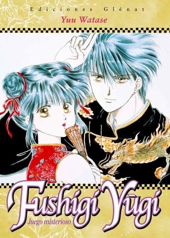 Poster of Fushigi Yūgi: El juego misterioso