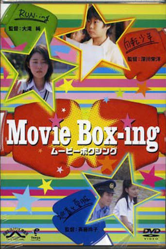 Poster of Movie box-ing