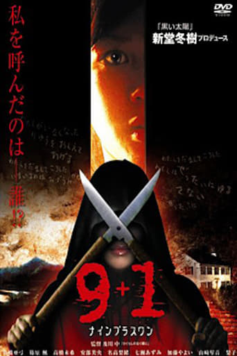 Poster of Nine Plus One