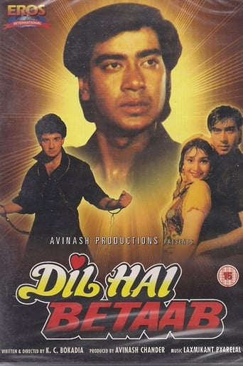 Poster of Dil Hai Betaab