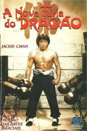 A Nova Fúria do Dragão - Poster