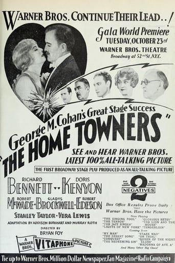 Poster of The Home Towners