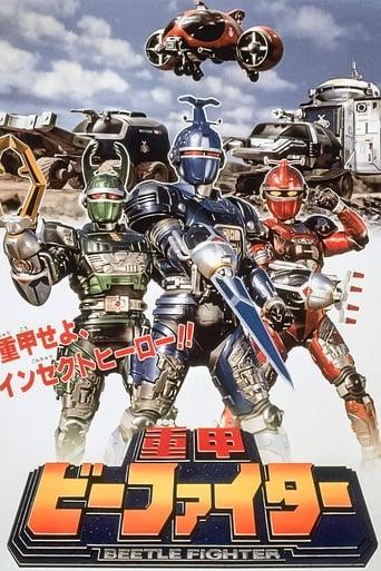 Watch Juukou B-Fighter: The Movie full movie downlaod openload movies