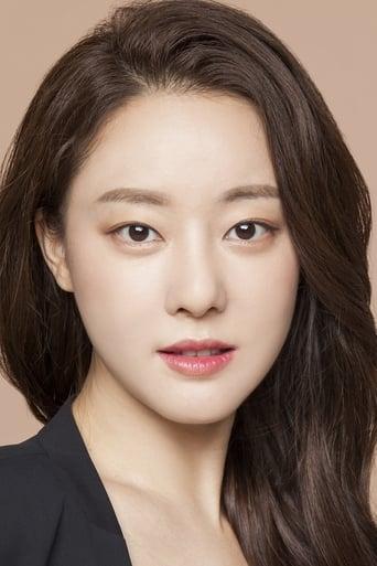 Image of Go Na-Eun