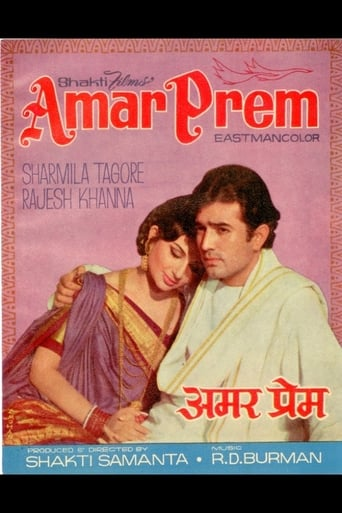 Watch Amar Prem Online Free Putlocker