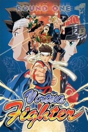 Poster of virtua fighter