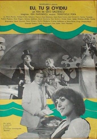 Poster of Eu, tu și Ovidiu