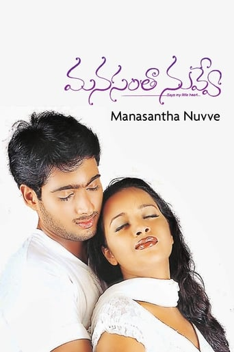 Poster of Manasantha Nuvve