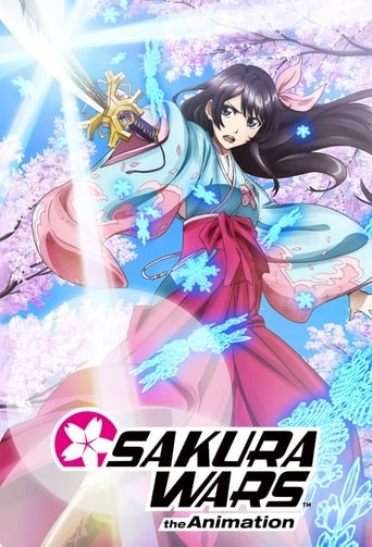 Poster of Sakura Wars the Animation