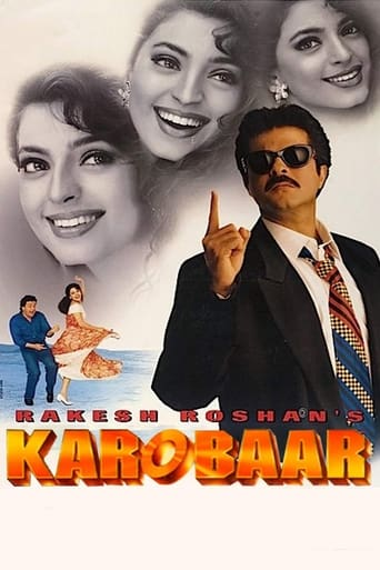 Watch Karobaar Online Free Putlocker