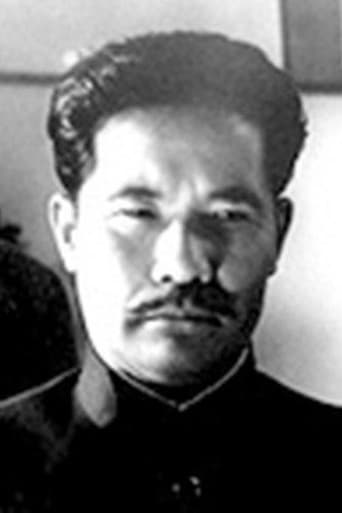 Image of Akitake Kôno
