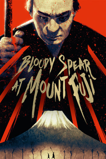 Poster of Bloody Spear at Mount Fuji