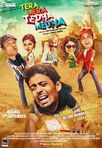 Poster of Tera Mera Tedha Medha