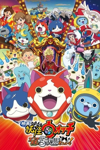 Poster of Yo-kai Watch The Movie: The Great King Enma and the Five Tales, Meow!