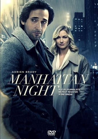 Poster of Manhattan Nocturne