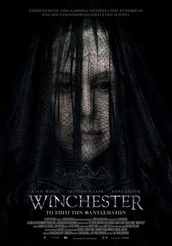 Poster of Winchester: Το Σπίτι Των Φαντασμάτων