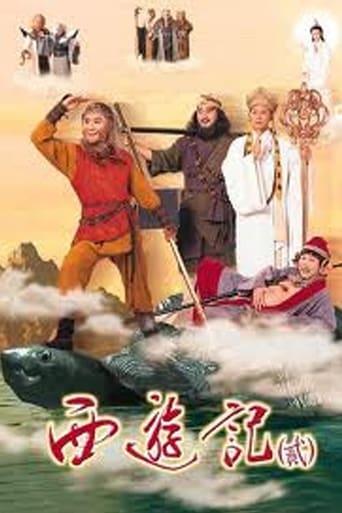 Poster of Tây Du Ký 2