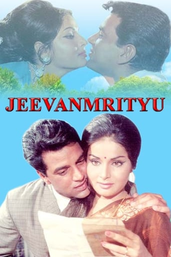 Watch Jeevan Mrityu Online Free Putlocker