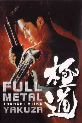 Poster of Full Metal Yakuza