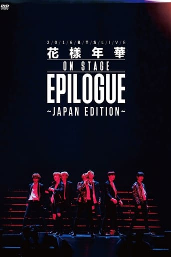 BTS Most Beautiful Moment in Life: EPILOGUE -Japan Edition-