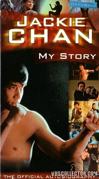 Jackie Chan - My Story